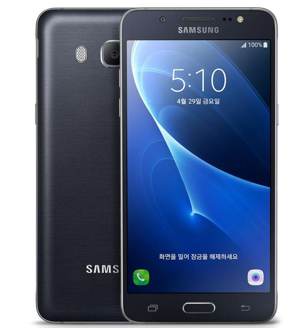 samsung phones 2016 price. samsung phones 2016 price