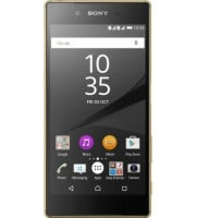 Sony Xperia Z5 Dual E 6633 Gold Price in Pakistan