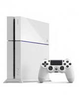 Sony PlayStation 4 White Price In Pakistan