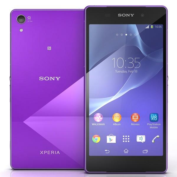 Sony Xperia Z2 (Purple) Price in Pakistan - Homeshopping