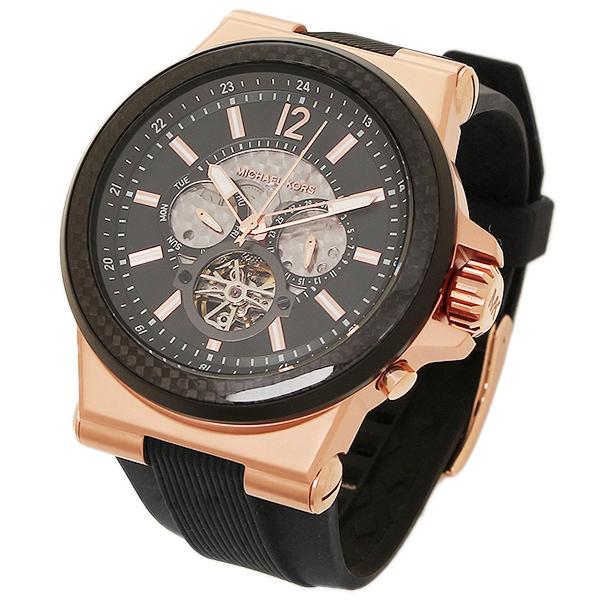 cd0d95493f64 ... FashionWatchesMichael Kors Dylan Automatic Chronograph Men s Watch  MK9019. image
