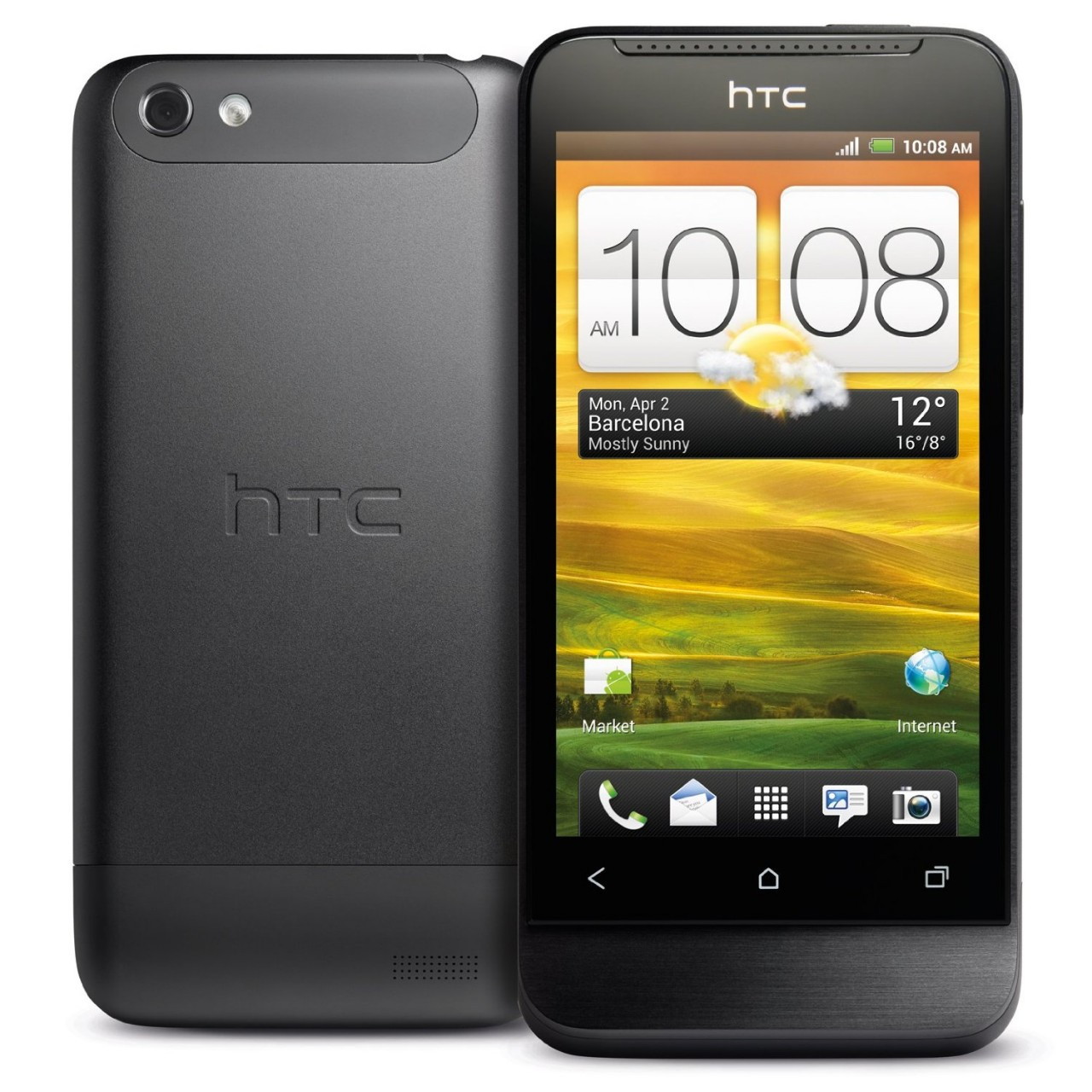 htc one v 3g 4gb black price in pakistan  homeshopping