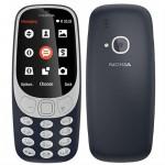 Nokia 3310 3G Price In Pakistan