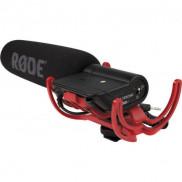 Rode VideoMic Suspension System Price in Pakistan