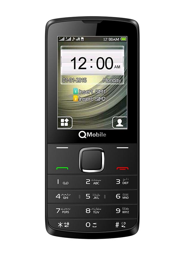 qmobile k160 dual sim black price in pakistan