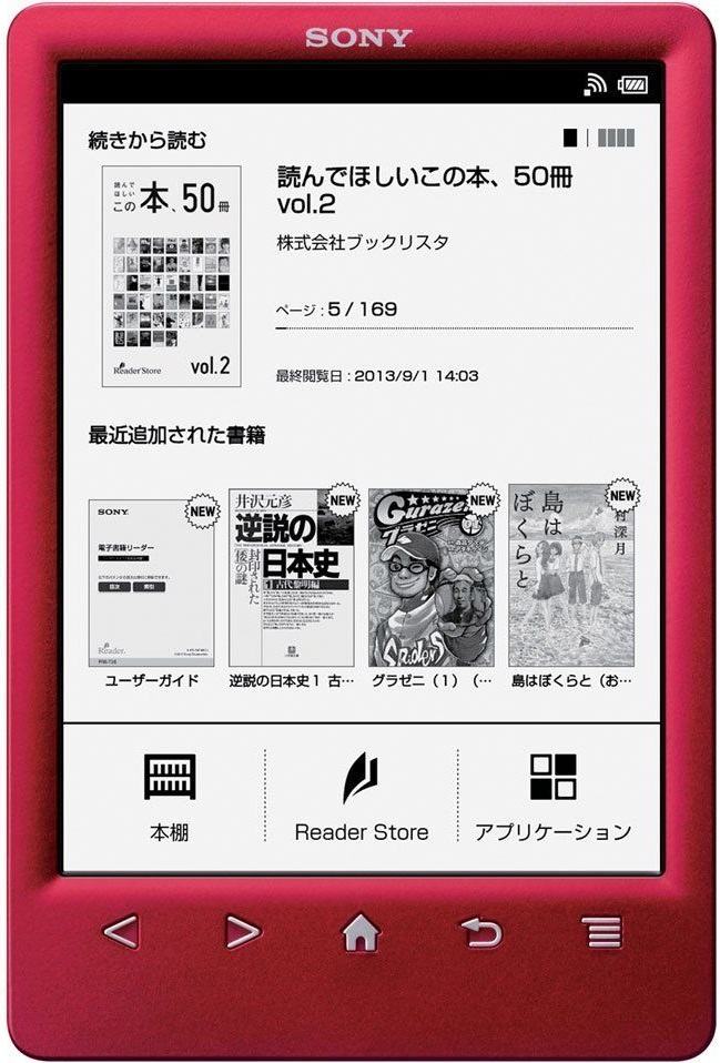 Ebook prs-t3 sony er