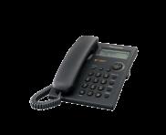 Panasonic KXTS C11 With CLI Telephone in Pakistan
