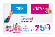 Telenor Scratch Card 250 Price in Pakistan