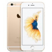 Apple iPhone 6S PLUS 128GB Gold Price in Pakistan
