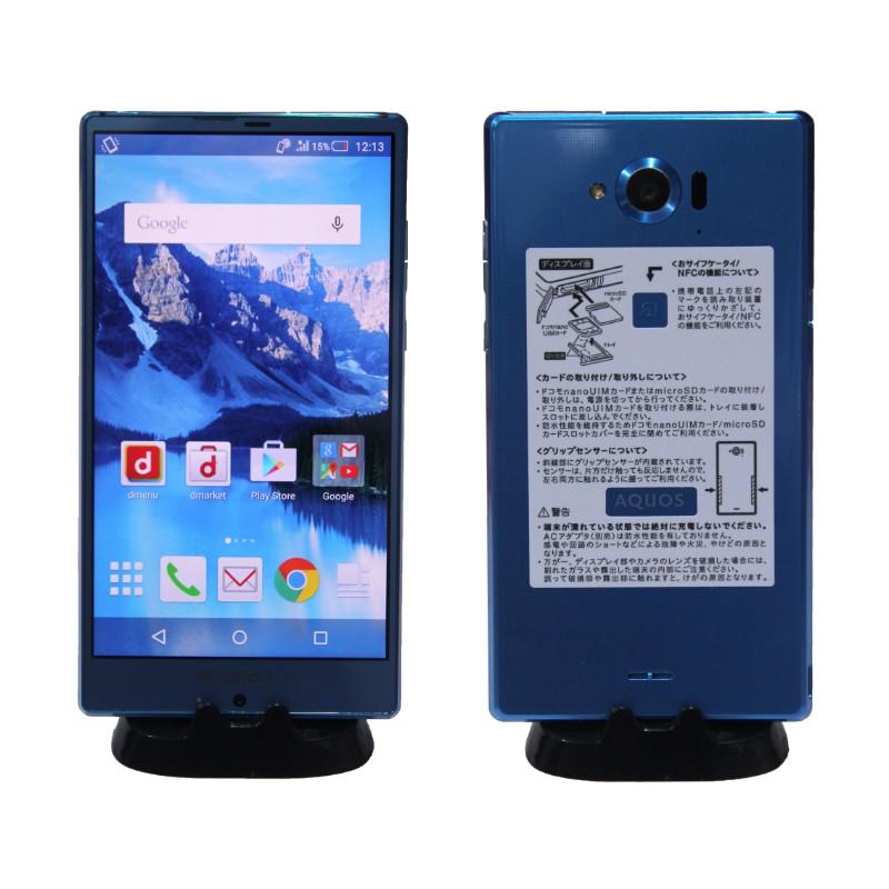 Aqous Phone Zeta SH-01G Docomo (2GB RAM, 32GB, Blue)