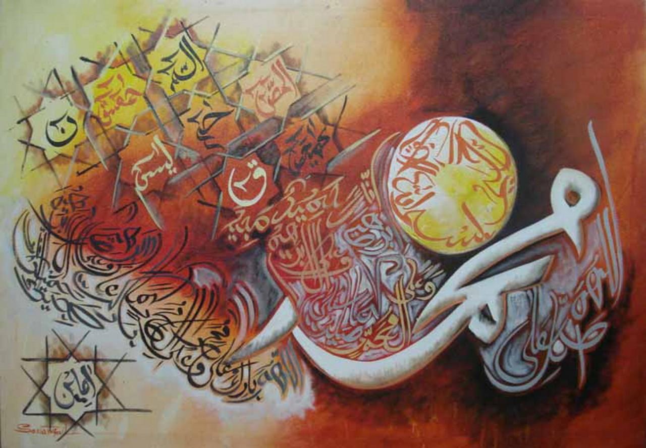 Loh E Qurani Darood Shrief Hand Made Famous Bin Qalender
