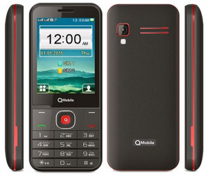 qmobile power700 dual sim price in pakistan