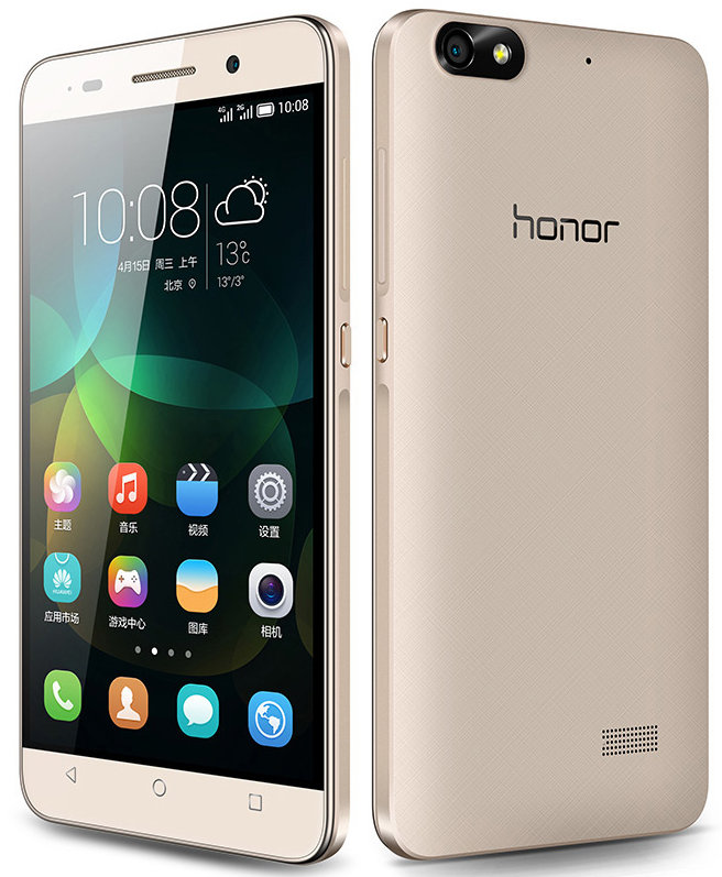 Huawei Honor 4C Mobile Phone