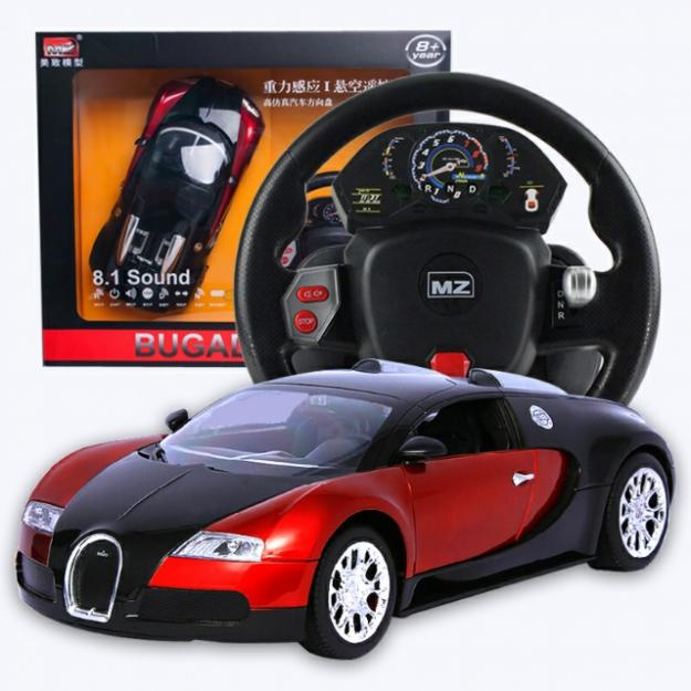 bugatti veyron super gravity sensing steering wheel rechargeable price in pakistan. Black Bedroom Furniture Sets. Home Design Ideas