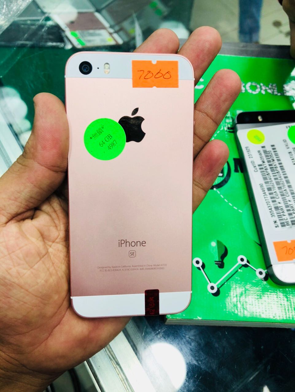 Apple Iphone Se 64gb Rose Gold American Used Home Shopping Factory Unlock