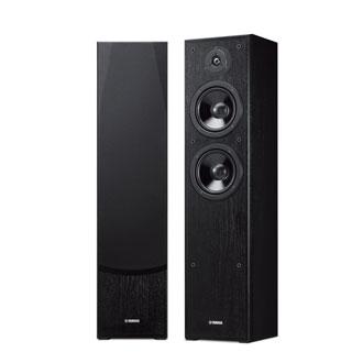 Yamaha ns 51 floor standing speakers price in pakistan for Yamaha speakers price