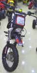 Kids Trail Mini Smart Bike 49CC MXP Black Price In Pakistan