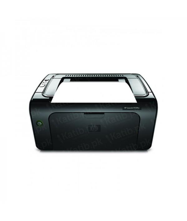 Hp Laserjet 1320n Network Printer Price In Pakistan Home Shoppi