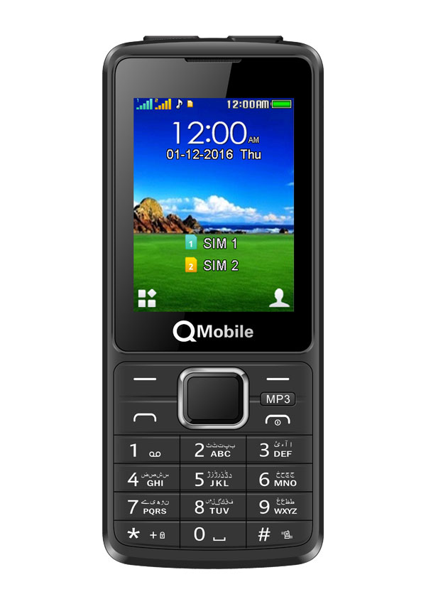 QMobile S250 Plus Price in Pakistan - Home shopping