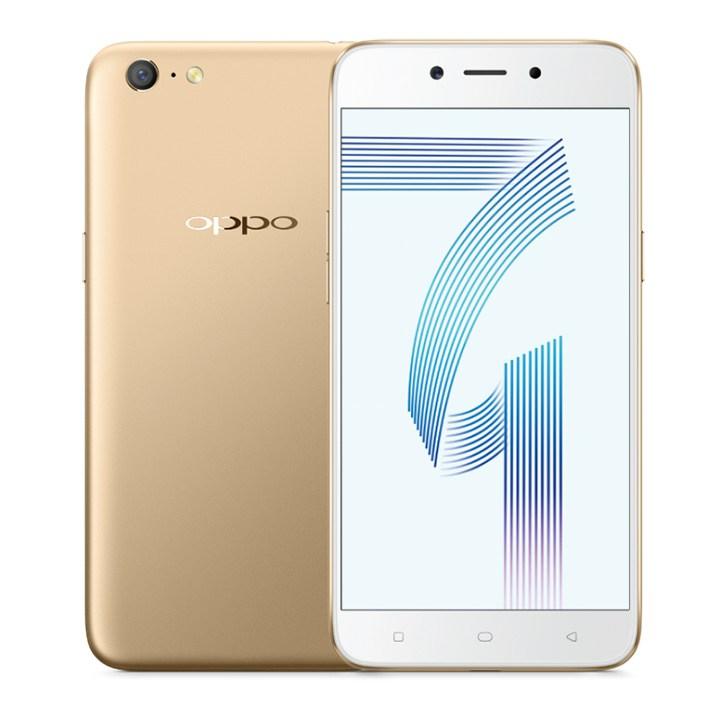 Oppo A71 Dual Sim (4G, 3GB RAM, 16GB ROM, Gold)