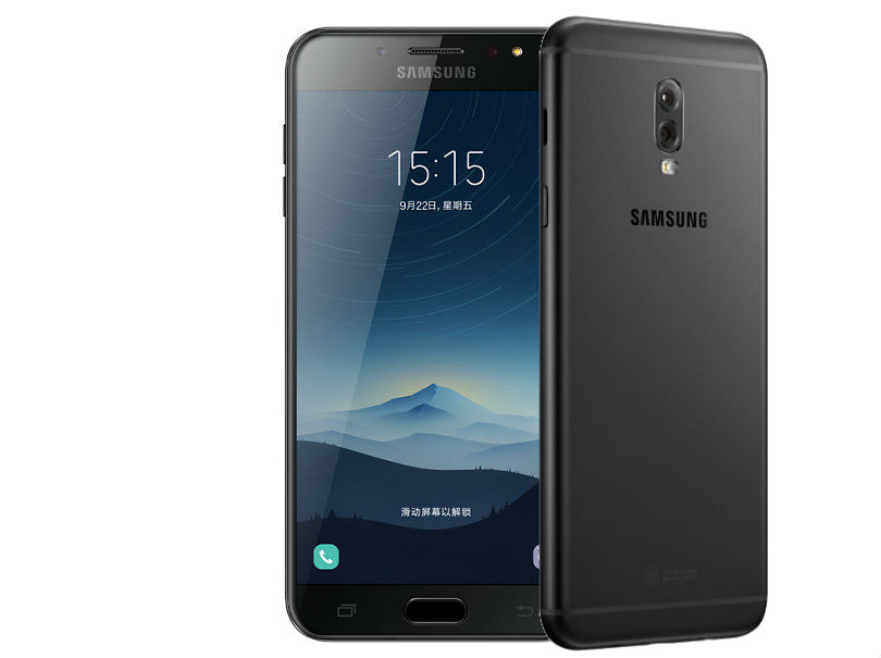 Samsung Galaxy C8 32gb Price In Pakistan Home Shopping