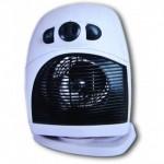Cambridge Fan Heater FH05 in Pakistan