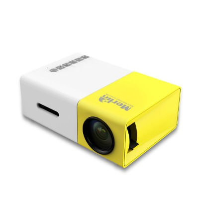 Lcd pocket projector price in pakistan homeshopping for Pocket projector price