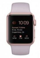 Apple Watch 38mm Smartwatch Price in Pakistan