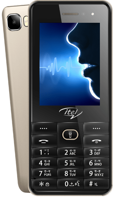 ITEL IT5231 With 1 Year Official Warranty