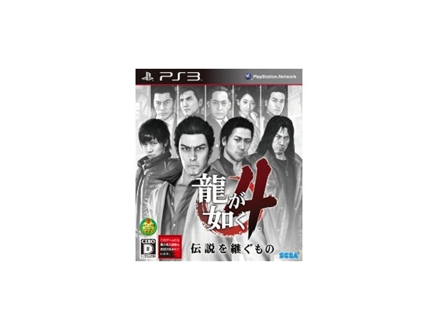 ryu ga gotoku 3 asian version