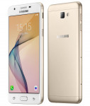 Samsung Galaxy On5 2016 Price in Pakistan