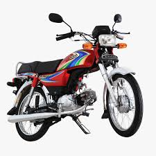United US 70 CC Motor Cycle Price in Pakistan