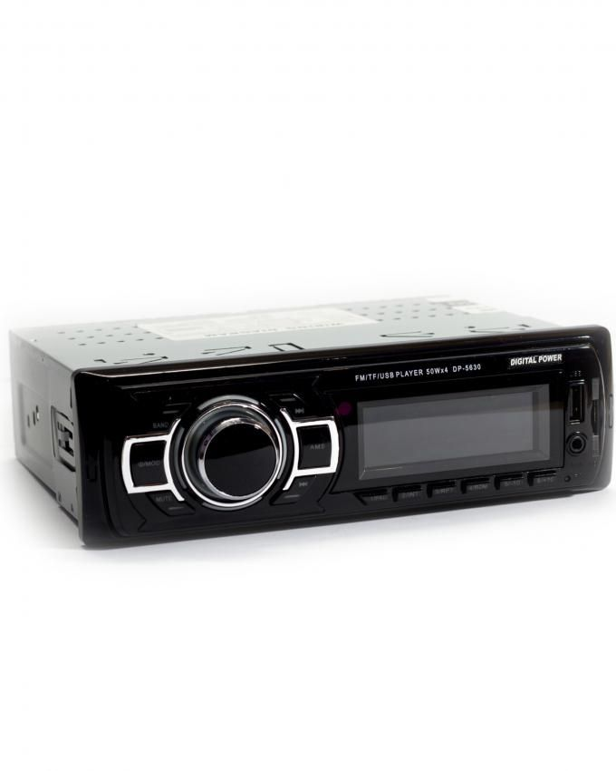 Digital Power Dp 5630 Car Audio System Price In Pakistan