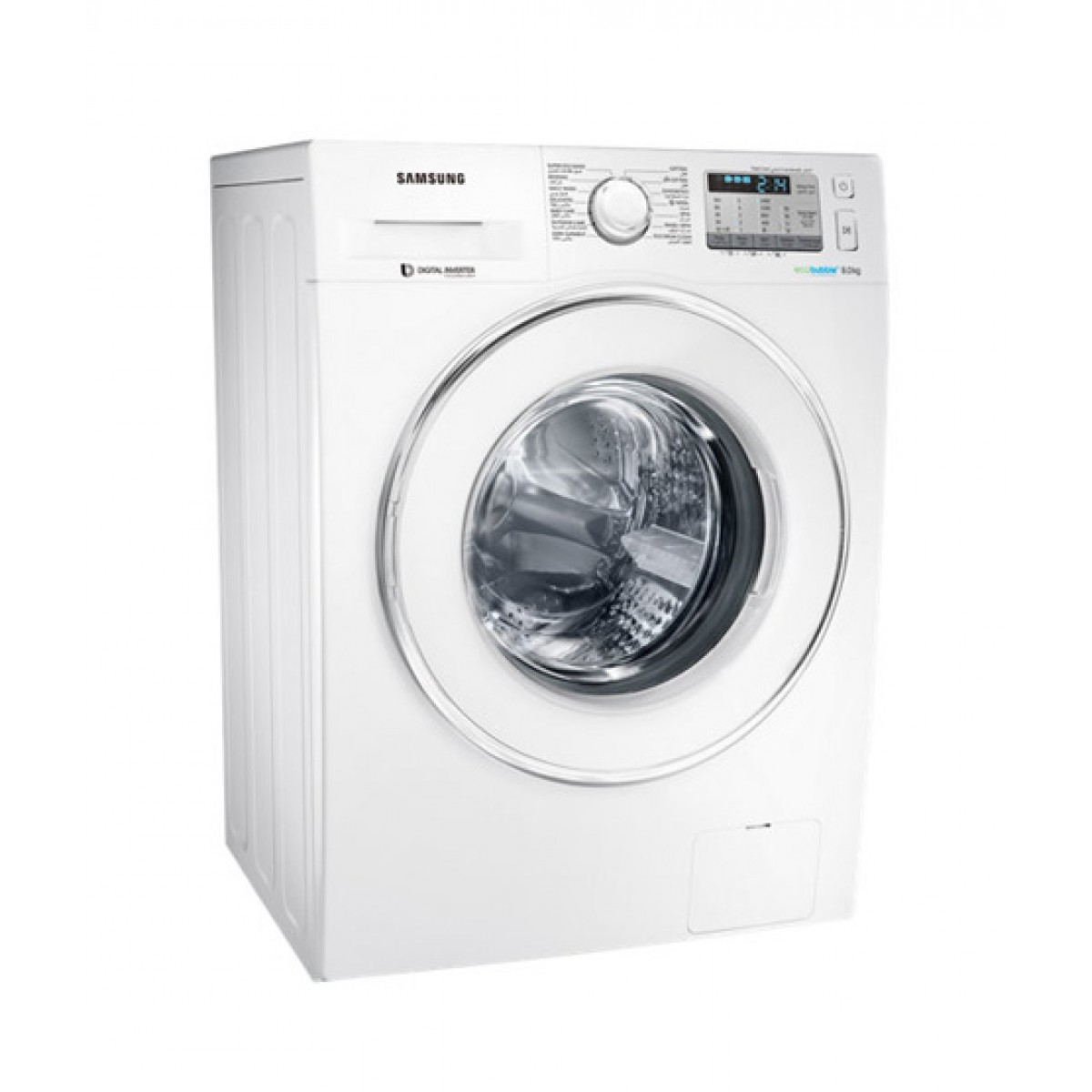 Samsung Ww80j5413 Washing Machine Price In Pakistan Hom