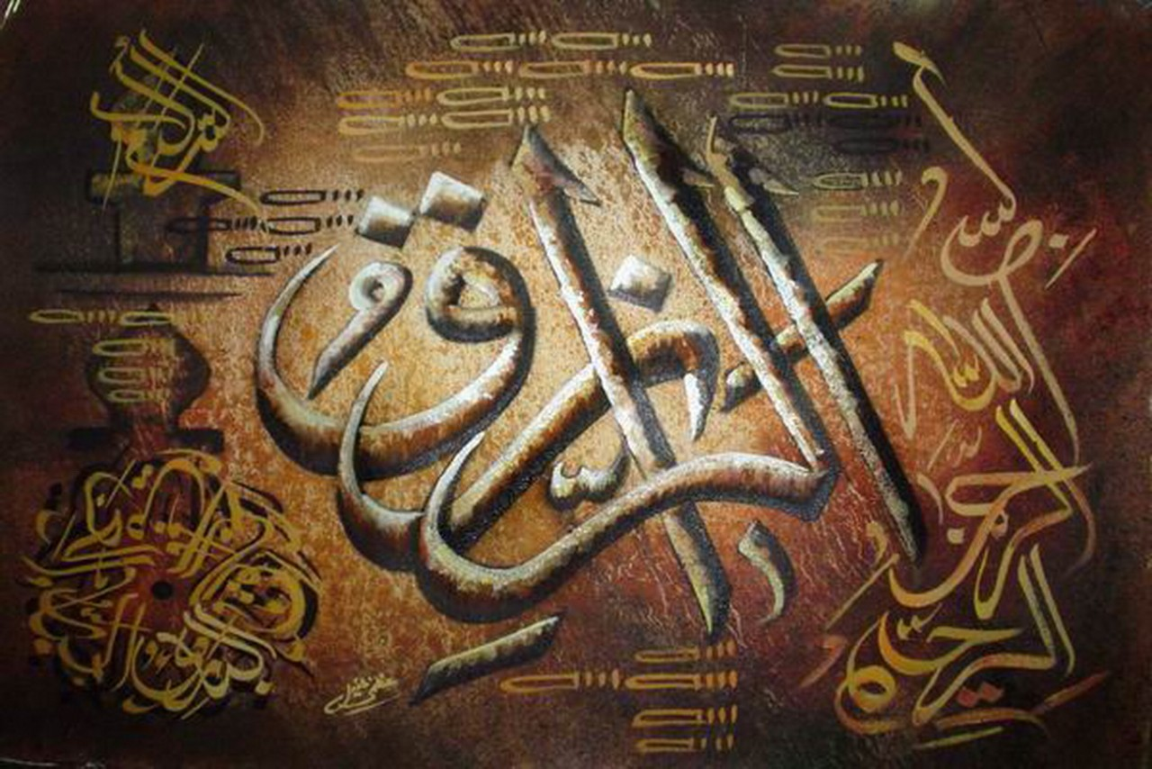 Al Razzaqo Hand Made Islamic Art Oil Painting Calligraphy