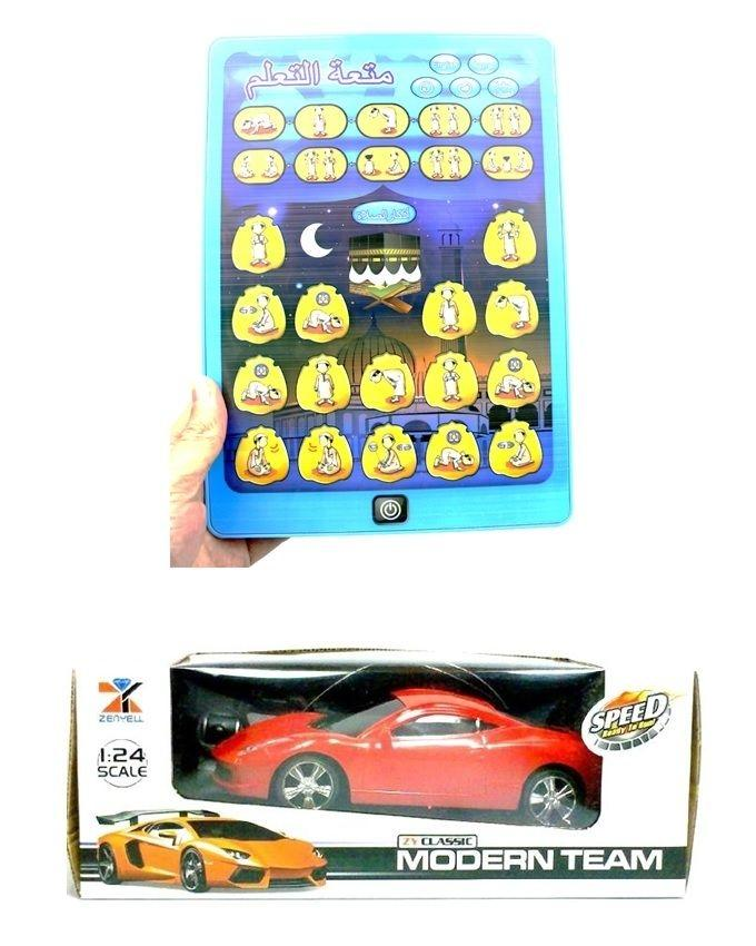 Combo Of Namaz Learning Tablet & Remote Car (RamzanDeal2)