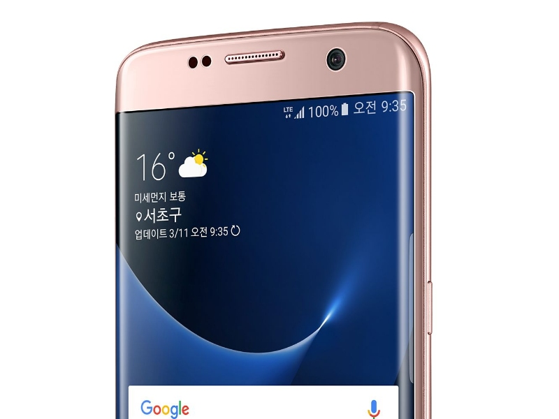 samsung galaxy s7 edge dual sim pink price in pakistan
