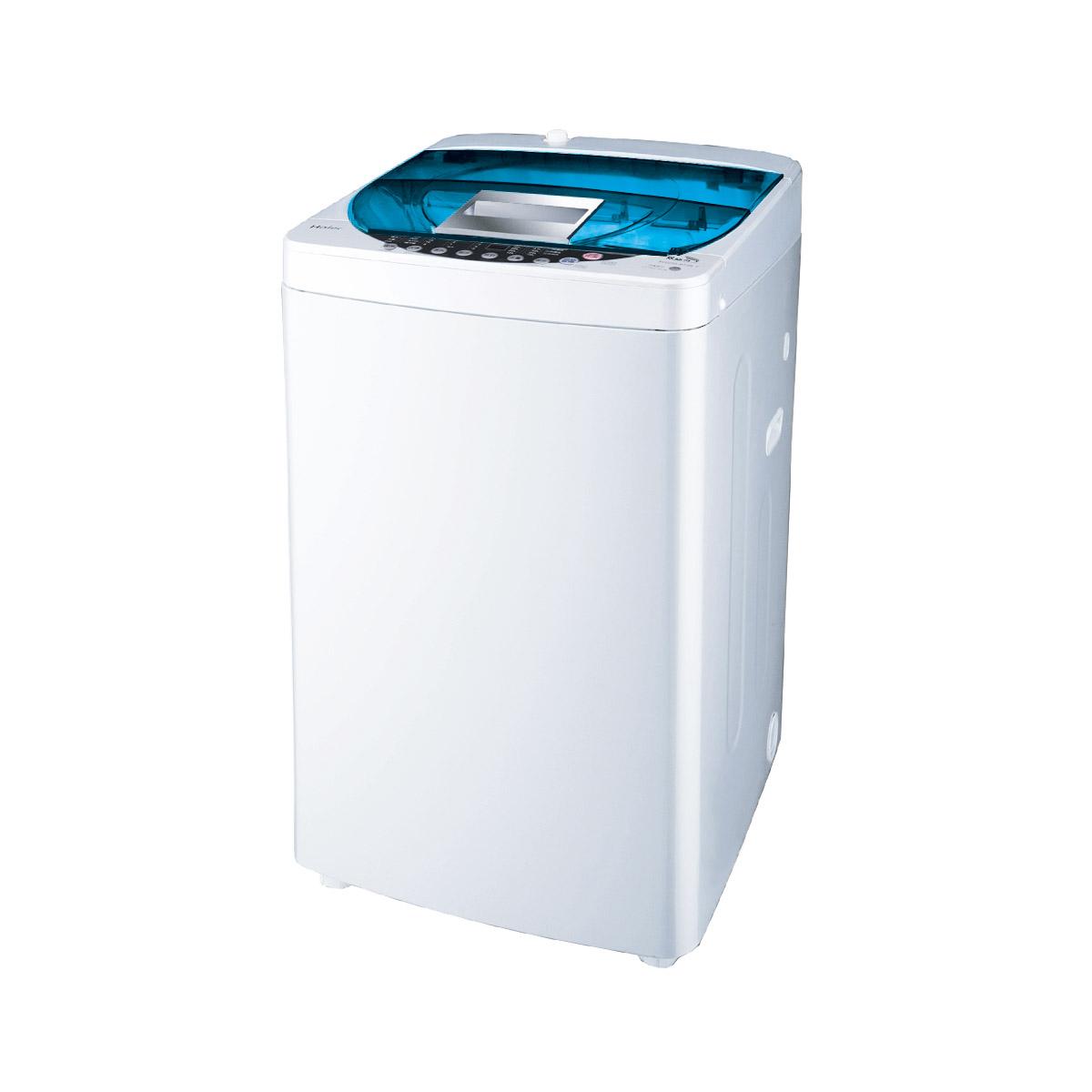 haier washing machine price