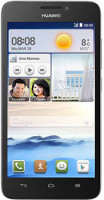 Huawei Ascend G630 4GB White Price in Pakistan