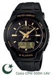 Casio Analog CPW-500H-1A Men's Watch in Pakistan