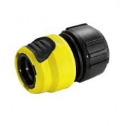 Karcher Universal Hose Connector Price in Pakistan