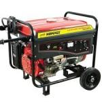 Homage Portable Generator HGR 60 KVA G 6000 Watt With Wheel Gas Kit Oil Price in Pakistan