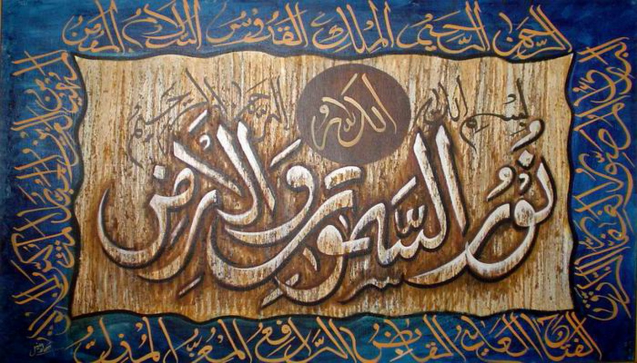 Allah o noor us samawat wal ard hand made islamic design2 Allah calligraphy wallpaper