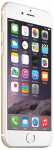 Apple iPhone 6 32GB Gold Price in Pakistan