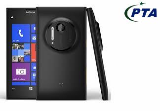 Nokia Lumia 1020 32GB (Black)  1