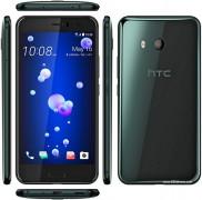 HTC U11 128GB Price in Pakistan