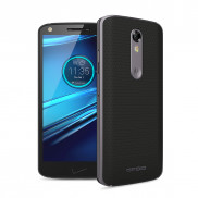 Motorola Droid Turbo 2 Verizon Price in Pakistan