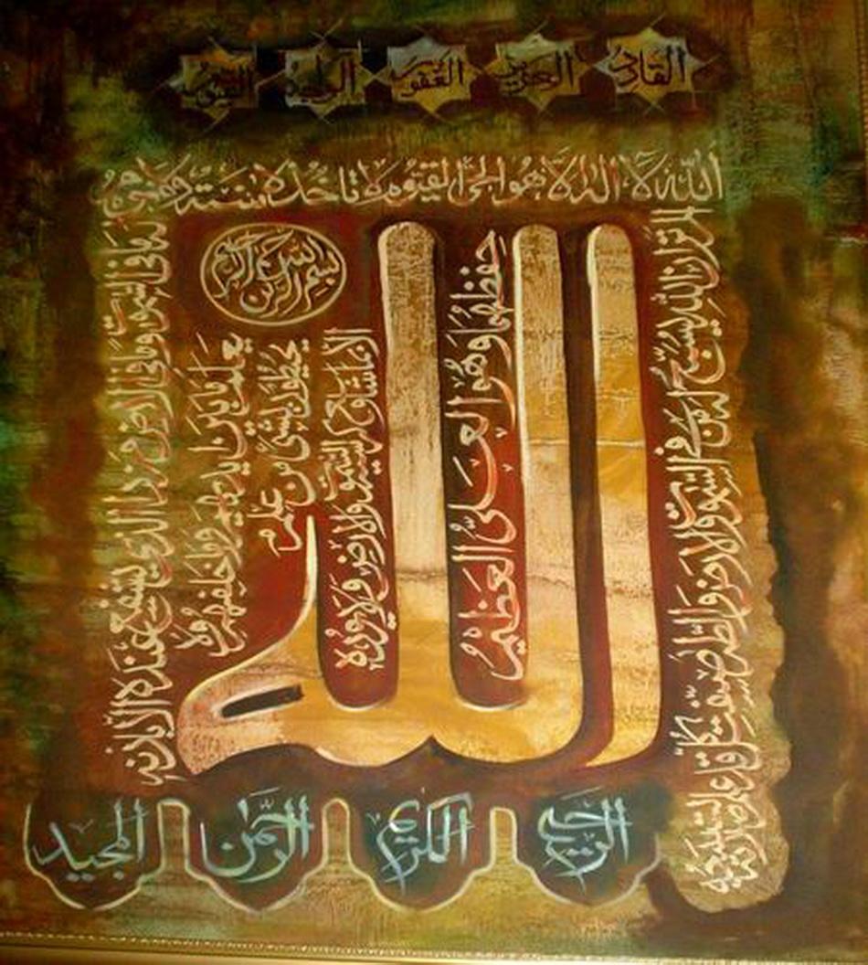 Ayat ul kursi hand made islamic art oil painting calligra