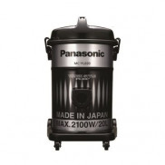 Panasonic MCYL699 Powerful Max 2100 W Large 20 L Made By Japan Price in Pakistan