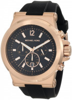 Michael Kors MK8184 Men's Watch in Pakistan